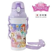 【 日本製 】日本限定 迪士尼 迪士尼公主 Q版 小美人魚 長髮公主 貝兒 背帶式 兒童 水瓶 / 水壺