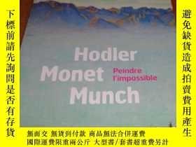 二手書博民逛書店2手法文罕見Hodler monet munch 莫奈 蒙克 s