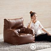 中式懶人沙發單人豆袋榻榻米臥室客廳飄窗皮藝懶骨頭小沙發電腦椅