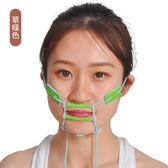 止鼾器  止鼾神器兒童口呼吸矯正器睡眠口罩防張嘴呼吸緩解打鼾打呼嚕  居優佳品