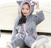 兒童睡衣 兒童睡衣加厚冬裝女童法蘭絨連帽長袖套裝童裝保暖家居服