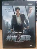 挖寶二手片-F15-037-正版DVD*電影【神鬼獵殺2】-湯摩爾席勒*莎朗史東