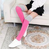 襪子女 長筒襪 時尚堆堆襪精梳棉糖果色過膝女高統襪 棉襪子及膝襪【多多鞋包店】ps1571