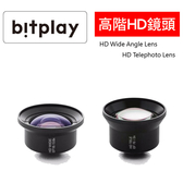 奇膜包膜 BitPlay Snap 專用鏡頭 新版 iPhone Android 鏡頭 相機殼 (HD高畫質廣角/望遠)