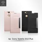【默肯國際】Metal-Slim Sony Xperia XA2 Plus (6吋) 超薄細紋前插卡 立架TPU皮套