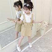 女童夏款休閑公主背帶裙子夏裝兒童裝夏季洋氣兩件套裝裙【東京衣秀】