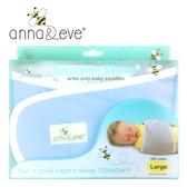 Anna&Eve 美國 嬰兒舒眠包巾(粉藍色/L號) / 防驚跳新生兒肚兜