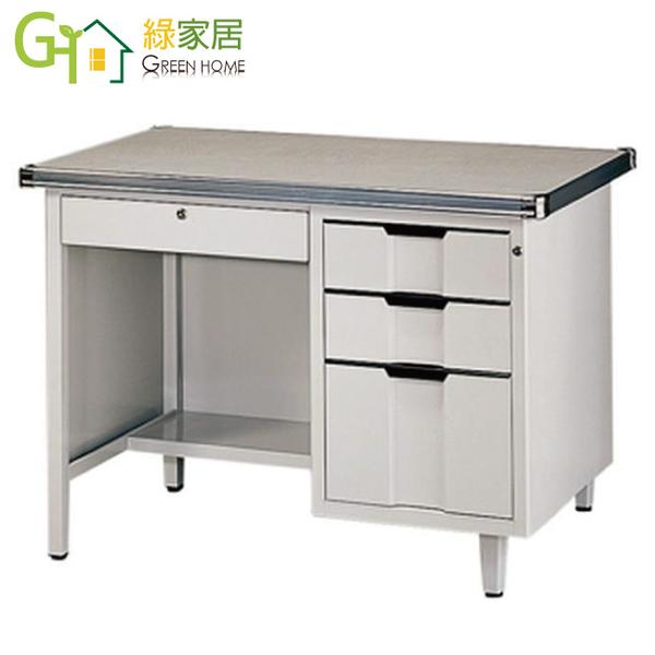 【綠家居】菲利3.5尺辦公桌(四抽+桌面玻璃)