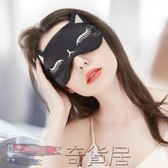 絲綢眼罩遮光透氣女護眼