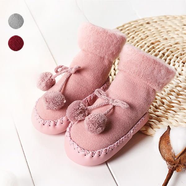保暖加絨中筒寶寶學步鞋 寶寶鞋 嬰兒鞋