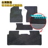 【愛車族購物網】EVA蜂巢腳踏墊 專用型汽車腳踏墊FORD - 04-12 FOCUS (黑色、灰色 2色選擇)