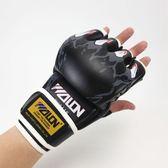 拳擊手套 成人專業拳擊手套 散打泰拳MMA半指分指UFC搏擊專業沙袋訓練拳套 新年禮物