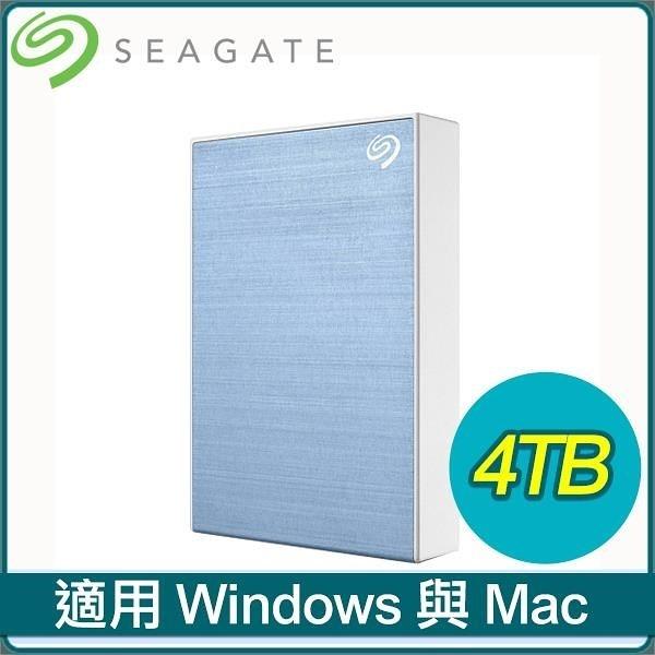 【南紡購物中心】Seagate 希捷 Backup Plus Portable 4TB 2.5吋 USB3.0 外接硬碟(STHP4000402)《淺藍》