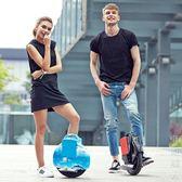 平衡車獨輪車智慧平衡車成人思維代步車兒童單輪自平衡車