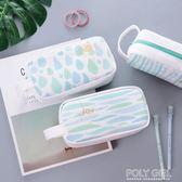 筆袋 大容量韓版小清新初中高中學生鉛筆袋 韓國新簡約可愛文具盒女 polygirl