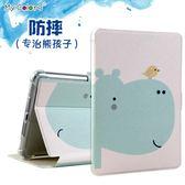 蘋果平板ipad mini4保護套mini2迷你殼mini3硅膠防摔全包邊卡通套 【米娜小鋪】