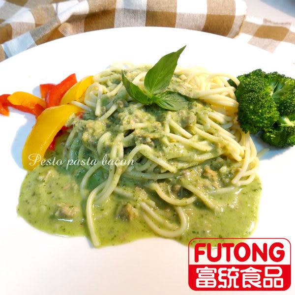 【富統食品】金品亞德里奶青醬鮭魚義大利麵 (300g/包)