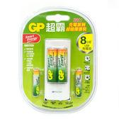 GP-USB充電寶+智醒電池 AAx2+AAAx2