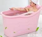 加厚泡澡桶成人浴缸家用塑料超大號兒童洗澡...