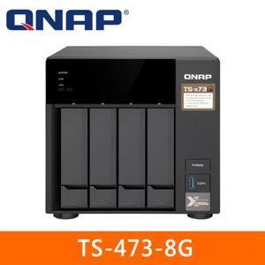 【綠蔭-免運】QNAP TS-473-8G 網路儲存伺服器