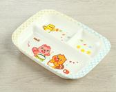兒童餐盤分格卡通寶寶無毒餐具家用可愛套裝防摔幼兒園盤子創意 居享優品