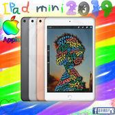 新上市【星欣】APPLE IPad Mini 2019版 64GB+WIFI版 7.9吋 A12仿生晶片支援 Apple Pencil(第一代) 直購價