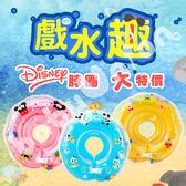 曼波魚屋 - Disney迪士尼 幼兒游泳圈/脖圈 (附水溫感測卡、打氣筒)