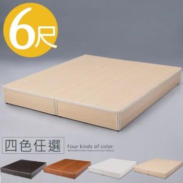 Homelike 可御六分床台-雙人加大6尺(白橡木紋)