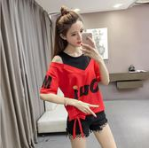 [24hr-現貨快出] 2018 春夏 新款 韓國 寬鬆 拼色 假兩件套 綁帶 露肩 上衣 短袖 字母 T恤 女 潮