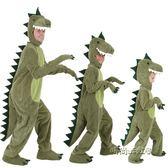 豪華萬聖節舞臺表演動物服裝 成人兒童幼兒COS恐龍霸王龍親子服裝「時尚彩虹屋」
