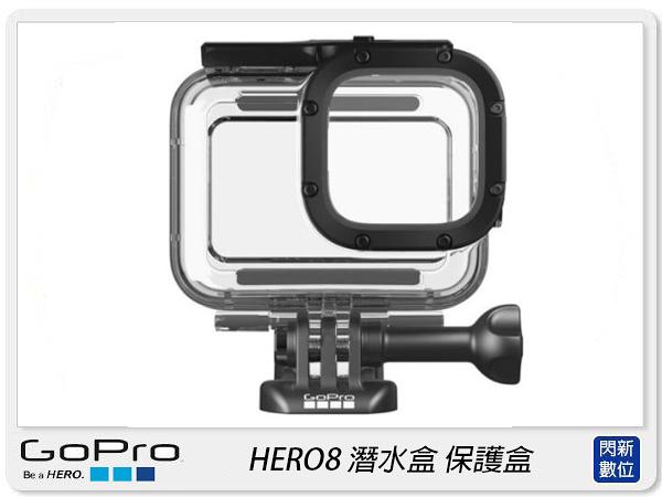 GOPRO HERO8 Black AJDIV-001 安全防護保護殼 潛水盒 保護盒(AJDIV001,公司貨)