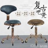 髮廊椅 美容凳大工凳理髮店椅子美髮店旋轉升降凳子化妝髮廊滑輪椅子剪髮 LX 新品特賣