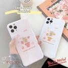 iPhone11pro Max新款立體草莓奶茶XR蘋果11手機殼卡通tpu蘋果保護套XS Max適用8G / 7G