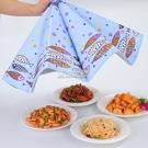 菜罩 保溫菜罩傘餐桌罩家用遮菜罩飯菜折疊防塵冬季保暖罩菜蓋餐桌蓋子