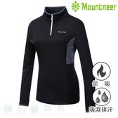 山林MOUNTNEER 女款針織保暖上衣 32P22 灰藍色 刷毛衣 保暖衣 中層衣 運動上衣 OUTDOOR NICE