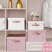 衣服收納箱衣柜收納盒整理箱衣物儲物箱儲物筐【匯美優品】