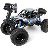 大號遙控汽車越野車四驅充電動耐摔高速攀爬大腳車男孩子兒童玩具