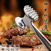 鬆肉錘 牛扒錘一體式不銹鋼牛肉錘牛排錘鬆肉錘針打肉錘嫩肉錘牛扒排工具 【美斯特精品】