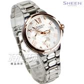 SHEEN SHE-3511SG-7A 奢華系列 施華洛世奇 羅馬時刻鑲鑽 三眼錶 女錶 玫瑰金 CASIO卡西歐