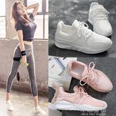 韓版運動鞋女跑步鞋原宿ulzzang女鞋2019新款百搭學生休閒鞋『小淇嚴選』