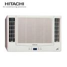 [HITACHI 日立]7-8坪 變頻冷暖型雙吹窗型冷氣 RA-50HV1