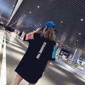 T恤 短袖t恤女新款夏裝韓版學生寬鬆百搭ulzzang印花中長款上衣服1件免運下殺75折