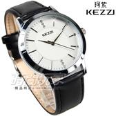 KEZZI珂紫 風格鑽錶 黑色 皮帶男款 KE1308黑大 男/女皆適合佩戴 防水手錶 學生錶 男錶 女錶 中性錶