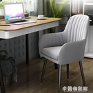 電腦椅 電腦椅家用舒適沙發椅單人簡約宿舍椅子辦公靠背懶人椅休閑書桌椅 快速出貨