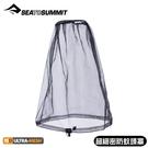 【Sea to Summit 澳洲 超細密防蚊帽網《黑》】STSAMOSH/Mesh Headnet/防蟲罩/養蜂防蟲帽/網套
