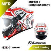 KYT安全帽,NF-R,#16選手彩繪,白紅