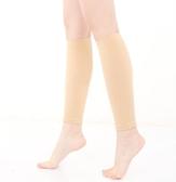 夏季超薄小腿套運動護小腿空調保暖護腿套籃球護腿襪加長襪套男女【元氣少女】