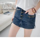 《CA667-》率性排釦造型口袋丹寧短褲褲裙 OB嚴選