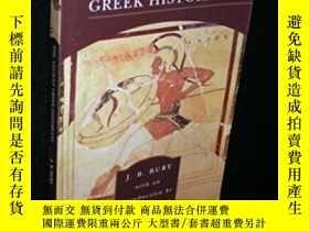 二手書博民逛書店The罕見Ancient Greek Historians-古希臘歷史學家Y436638 J. B. Bury