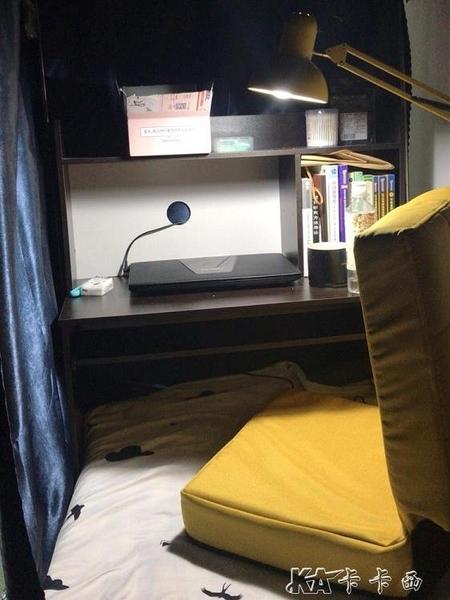 懶人沙發 懶人沙發床榻榻米可折疊靠背小躺椅單人陽台臥室客廳迷你YYJ 卡卡西